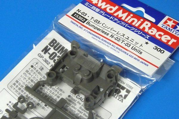 TOYz BAR☆ミニ四駆GUP 15382 N-03・T-03バンパーレスユニット。
