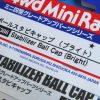 TOYz BAR☆ミニ四駆・15386 ボールスタビキャップ(ブライト)