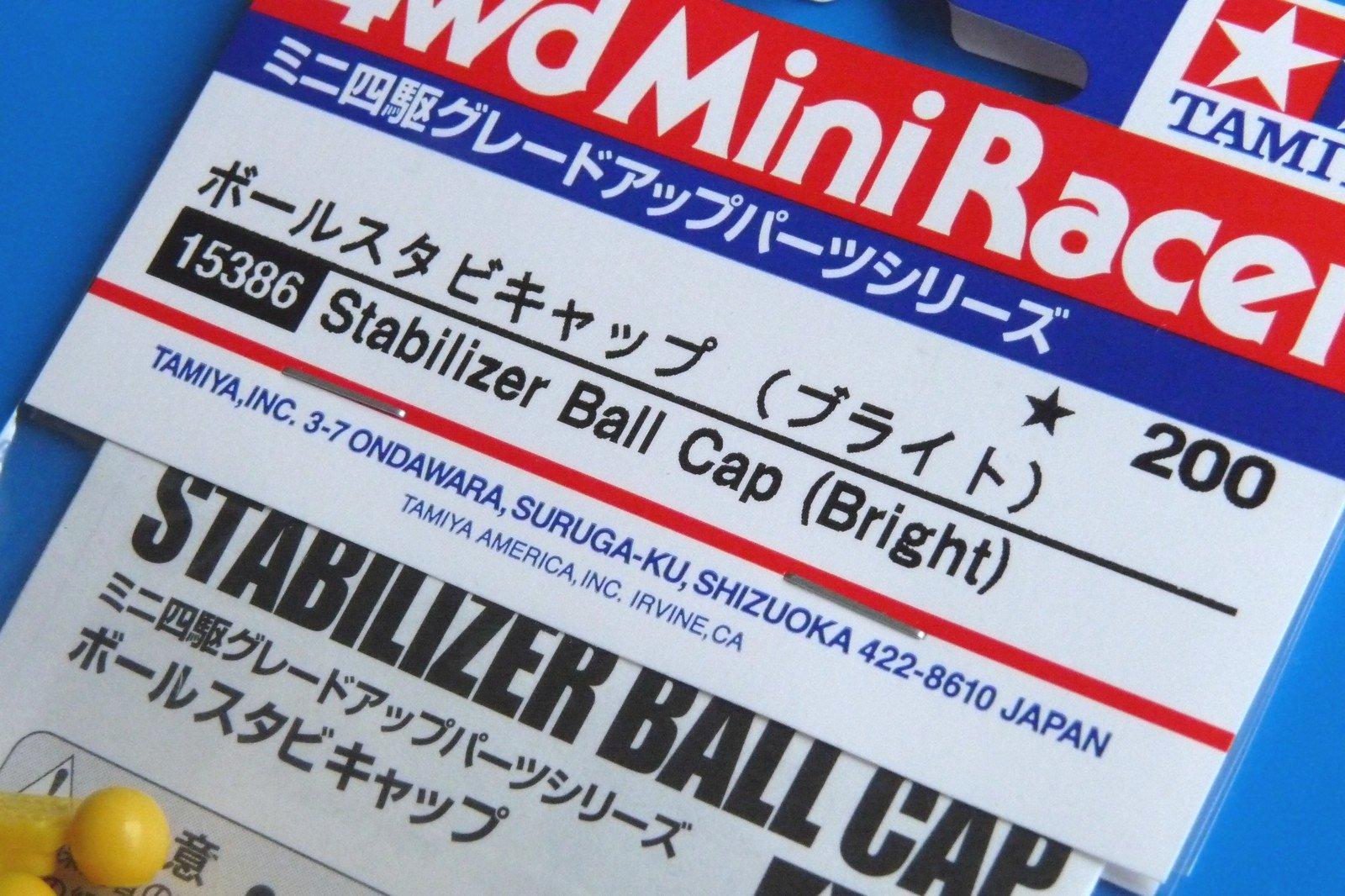 15386 ボールスタビキャップ(ブライト)/ミニ四駆グレードアップパーツ
