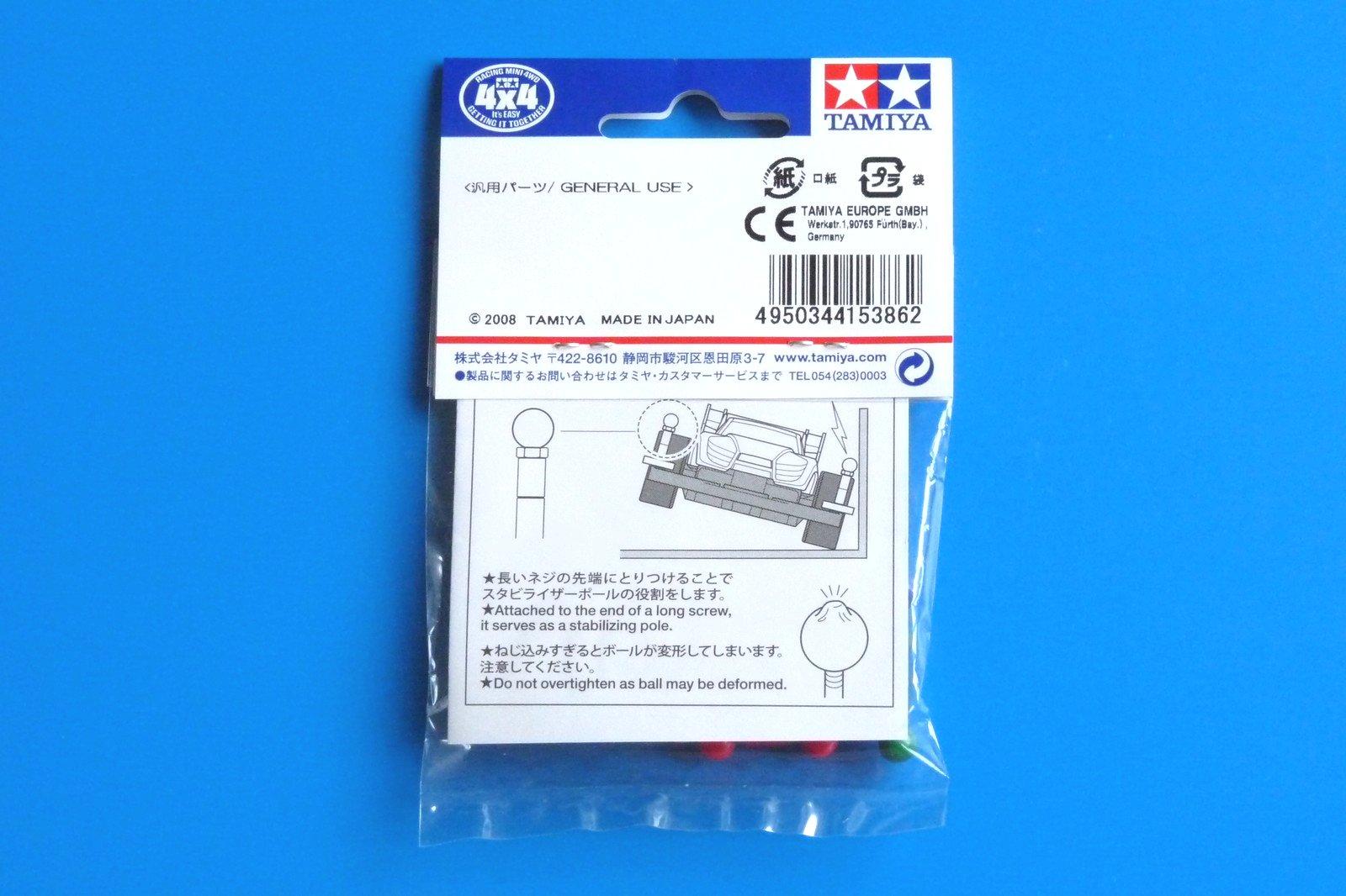 TOYz BAR☆ミニ四駆・15386 ボールスタビキャップ(ブライト)。パッケージ裏側。