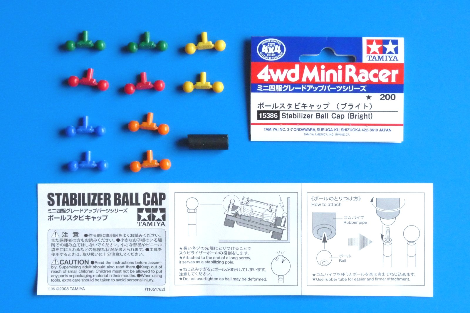 TOYz BAR☆ミニ四駆・15386 ボールスタビキャップ(ブライト)。同梱物一覧写真。