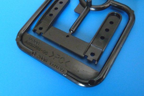 TOYz BAR☆ミニ四駆GUP 15399 MSシャーシ マルチブレーキセット。材質はポリカーボネート製?