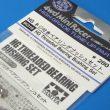 TOYz BAR☆ミニ四駆GUP 95319 HG ネジ付きベアリングブッシュセット。
