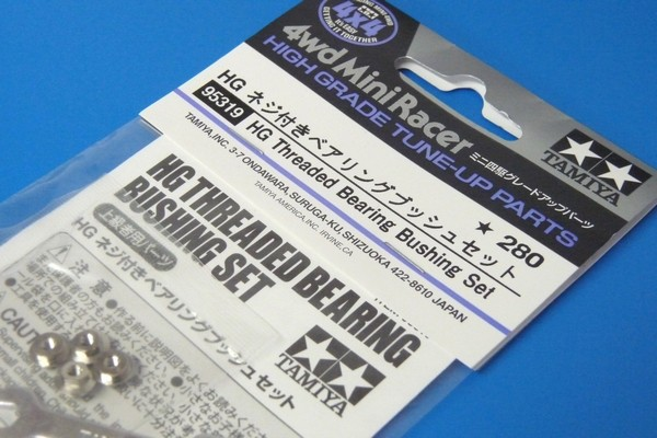 95319 HG ネジ付きベアリングブッシュセット/ミニ四駆グレードアップパーツ