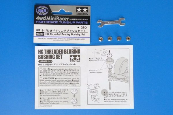 TOYz BAR☆ミニ四駆GUP 95319 HG ネジ付きベアリングブッシュセット。内容物一覧。