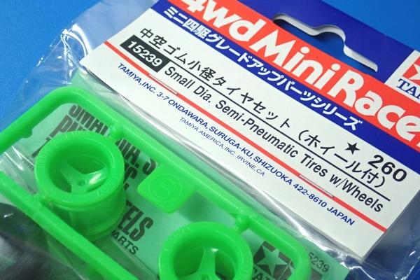 15239 中空ゴム小径タイヤセット(ホイール付)/ミニ四駆グレードアップパーツ