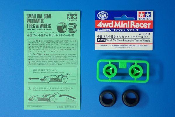 TOYz BAR☆ミニ四駆GUP 15239 中空ゴム小径タイヤセット(ホイール付)。内容物一覧写真。