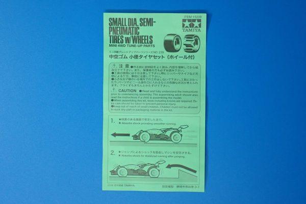 TOYz BAR☆ミニ四駆GUP 15239 中空ゴム小径タイヤセット(ホイール付)。説明書(表側)。