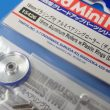 TOYz BAR☆ミニ四駆GUP 15426 19mmプラリング付アルミベアリングローラー(ディッシュタイプ)。