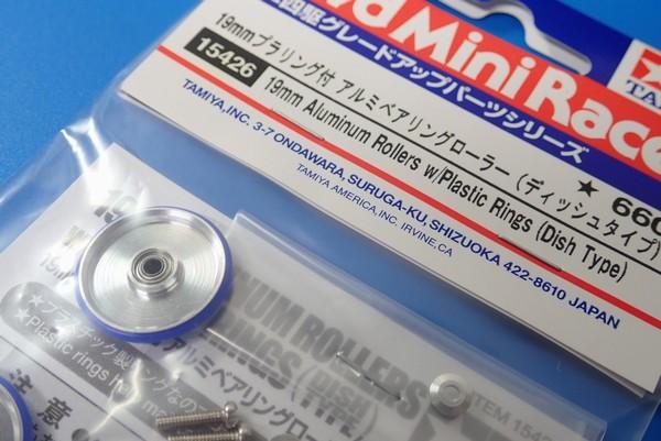 15426 19mmプラリング付アルミベアリングローラー(ディッシュタイプ)/ミニ四駆グレードアップパーツ