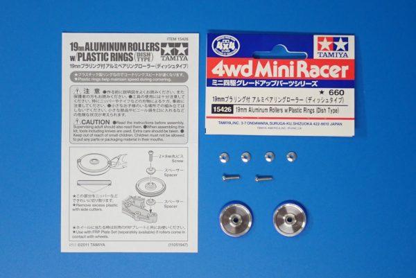 TOYz BAR☆ミニ四駆GUP 15426 19mmプラリング付アルミベアリングローラー(ディッシュタイプ)。内容物。