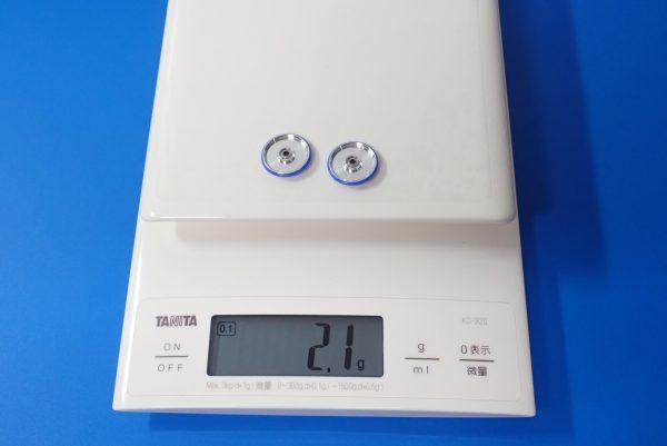 TOYz BAR☆ミニ四駆GUP 15426 19mmプラリング付アルミベアリングローラー(ディッシュタイプ)。重さ測定。
