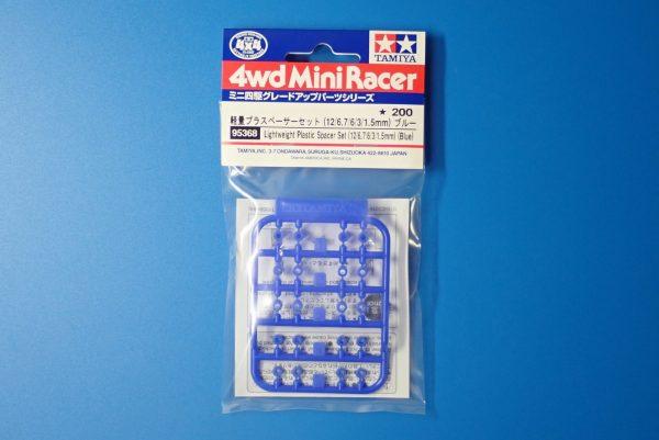 TOYz BAR☆ミニ四駆GUP 95368 軽量プラスペーサーセット (12/6.7/6/3/1.5mm) (ブルー)。パッケージ表側。