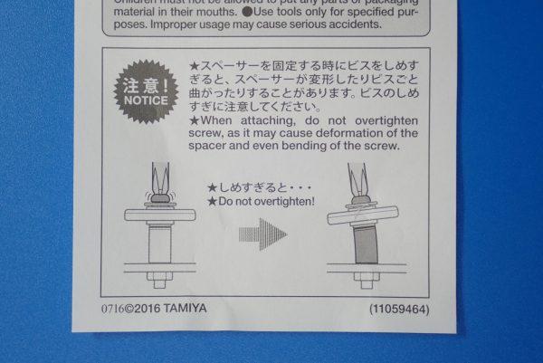 TOYz BAR☆ミニ四駆GUP 95368 軽量プラスペーサーセット (12/6.7/6/3/1.5mm) (ブルー)。注意事項。