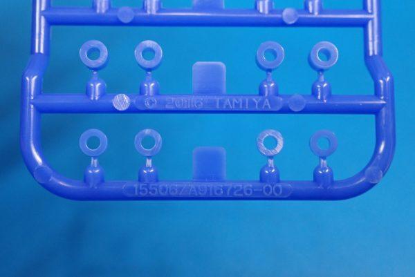 TOYz BAR☆ミニ四駆GUP 95368 軽量プラスペーサーセット (12/6.7/6/3/1.5mm) (ブルー)。パーツ番号刻印。