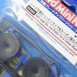 TOYz BAR☆ミニ四駆GUP 95369 ハード大径ローハイトタイヤ&カーボン強化ホイール。