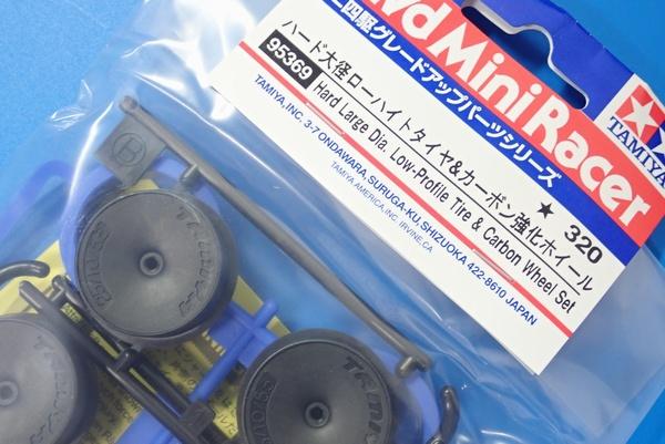 95369 ハード大径ローハイトタイヤ&カーボン強化ホイール/ミニ四駆グレードアップパーツ