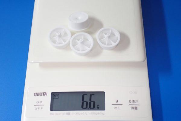 TOYz BAR☆ミニ四駆GUP 95369 ハード大径ローハイトタイヤ&カーボン強化ホイール。大径カーボン強化ホイール(ディッシュ)。ノーマルホイール重量測定。