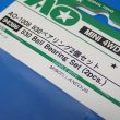 TOYz BAR☆ミニ四駆GUP 94386 AO-1008 830ベアリング2個セット。