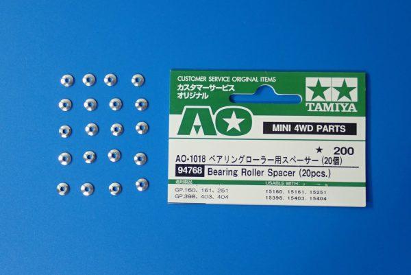 TOYz BAR☆ミニ四駆GUP  94768 AO-1018 ベアリングローラー用スペーサー (20個)。内容写真。