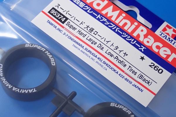 95374 スーパーハード 大径ローハイトタイヤ/ミニ四駆グレードアップパーツ