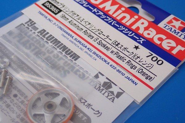 TOYz BAR☆ミニ四駆GUP 95385 19mmプラリング付アルミベアリングローラー(5本スポーク)(オレンジ)。