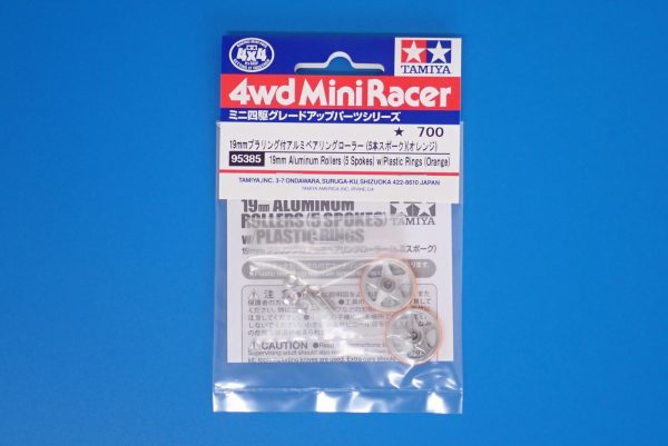 TOYz BAR☆ミニ四駆GUP 95385 19mmプラリング付アルミベアリングローラー(5本スポーク)(オレンジ)。パッケージ表側写真。