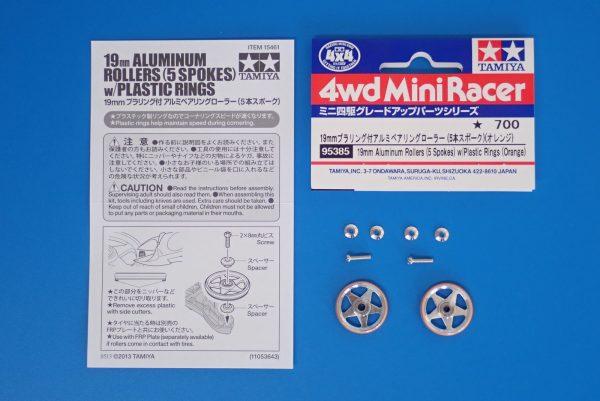 TOYz BAR☆ミニ四駆GUP 95385 19mmプラリング付アルミベアリングローラー(5本スポーク)(オレンジ)。内容物一覧。