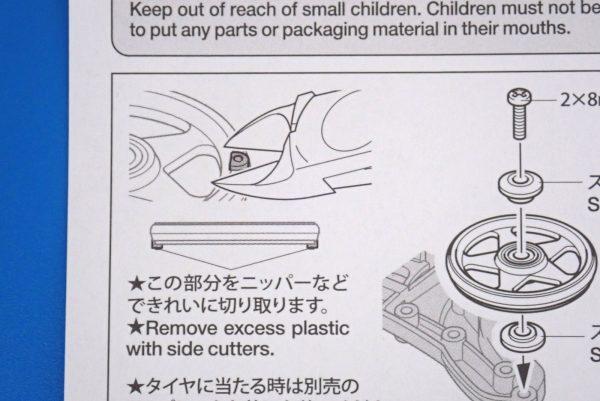 TOYz BAR☆ミニ四駆GUP 95385 19mmプラリング付アルミベアリングローラー(5本スポーク)(オレンジ)。ニッパーで出っ張りを切り取る必要があるよ。