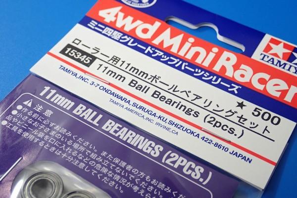 15345 ローラー用11mmボールベアリングセット/ミニ四駆グレードアップパーツ