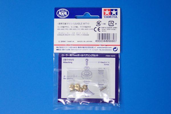 TOYz BAR☆ミニ四駆GUP 15345 ローラー用11mmボールベアリングセット。パッケージ裏側写真。