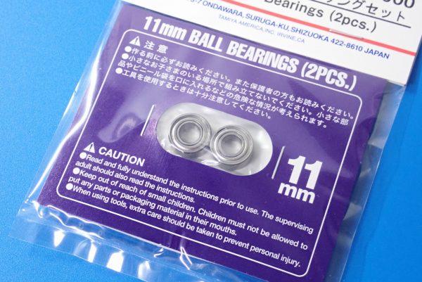 TOYz BAR☆ミニ四駆GUP 15345 ローラー用11mmボールベアリングセット。何気に高級感。