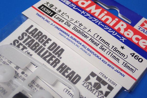 TOYz BAR☆ミニ四駆GUP  15391 大径スタビヘッドセット(11mm, 15mm)。