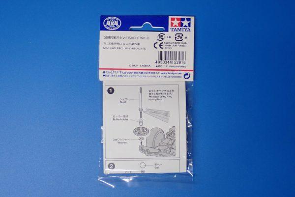 TOYz BAR☆ミニ四駆GUP 15391 大径スタビヘッドセット(11mm, 15mm)。パッケージ裏側写真。