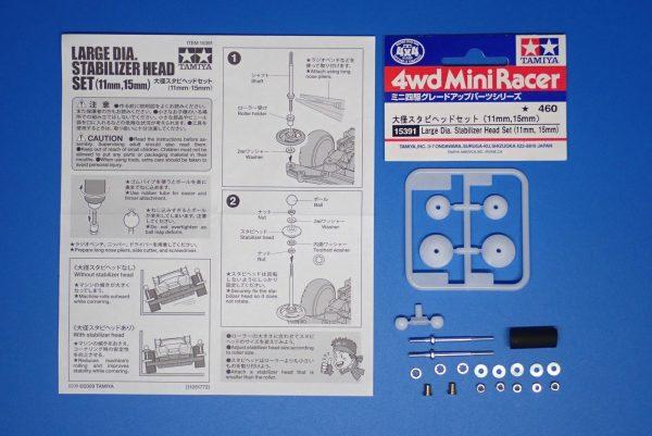 TOYz BAR☆ミニ四駆GUP 15391 大径スタビヘッドセット(11mm, 15mm)。内容写真。