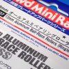 TOYz BAR☆ミニ四駆GUP 15437 13mm オールアルミベアリングローラー。