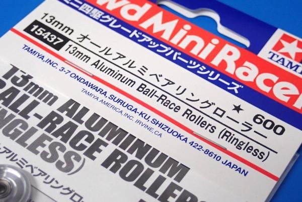 15437 13mm オールアルミベアリングローラー/ミニ四駆グレードアップパーツ
