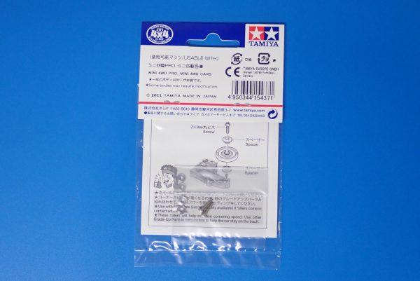 TOYz BAR☆ミニ四駆GUP 15437 13mm オールアルミベアリングローラー。パッケージ裏側写真。