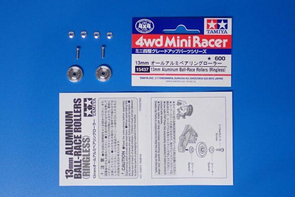 TOYz BAR☆ミニ四駆GUP 15437 13mm オールアルミベアリングローラー。内容物写真。