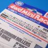 TOYz BAR☆ミニ四駆GUP 15418 ゴムリング付 2段アルミローラーセット (13-12mm)。