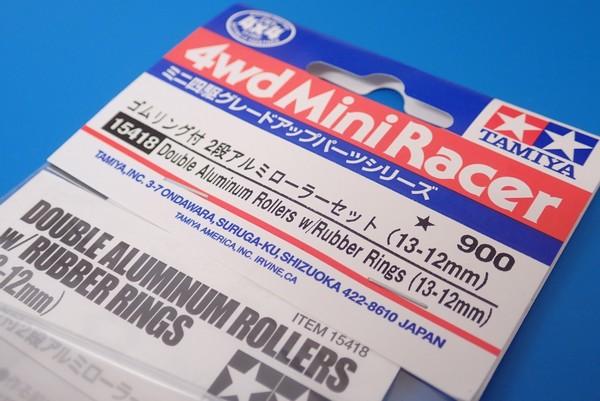 15418 ゴムリング付 2段アルミローラーセット (13-12mm)/ミニ四駆グレードアップパーツ
