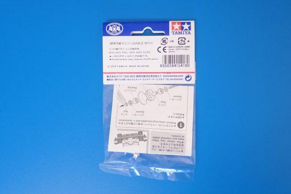 TOYz BAR☆ミニ四駆GUP 15418 ゴムリング付 2段アルミローラーセット (13-12mm)。パッケージ裏側写真。