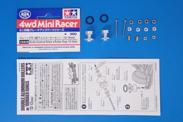 TOYz BAR☆ミニ四駆GUP 15418 ゴムリング付 2段アルミローラーセット (13-12mm)。内容一覧。