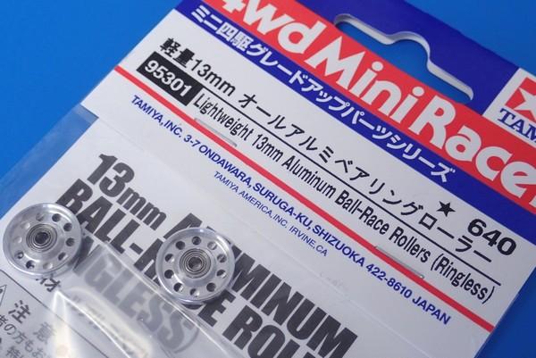95301 軽量13mmオールアルミベアリングローラー/ミニ四駆グレードアップパーツ