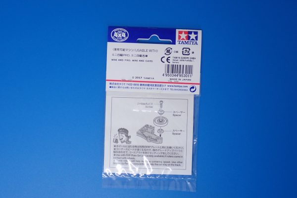 TOYz BAR☆ミニ四駆GUP 95301 軽量13mmオールアルミベアリングローラー。パッケージ裏側写真。