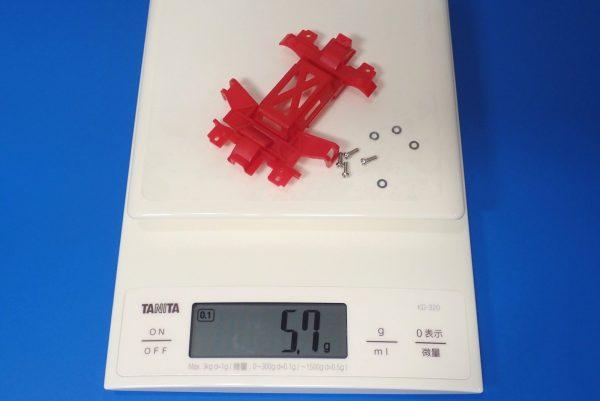 TOYz BAR☆ミニ四駆GUP MSシャーシ 強化ギヤカバー(レッド)ミニ四駆ステーション。重量測定。