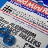 TOYz BAR☆ミニ四駆GUP 95382 軽量13mmオールアルミベアリングローラー(ブルー)。