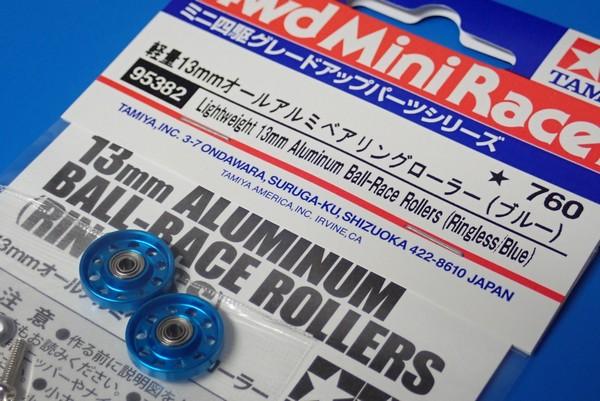 95482 軽量13mmオールアルミベアリングローラー(ブルー)/ミニ四駆グレードアップパーツ
