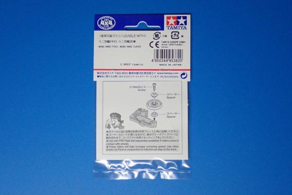 TOYz BAR☆ミニ四駆GUP 95382 軽量13mmオールアルミベアリングローラー(ブルー)。パッケージ裏側写真。