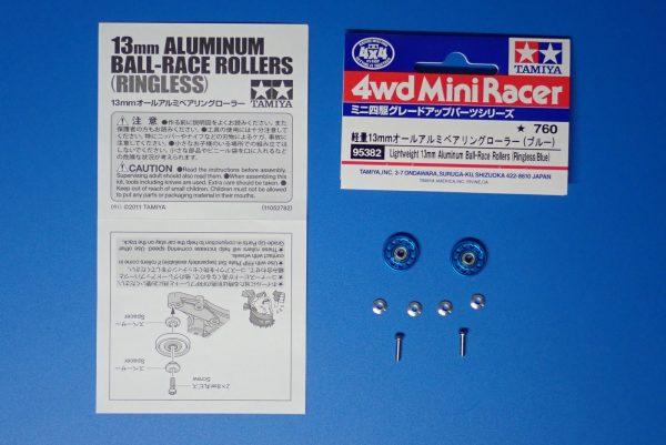TOYz BAR☆ミニ四駆GUP 95382 軽量13mmオールアルミベアリングローラー(ブルー)。内容物一覧。
